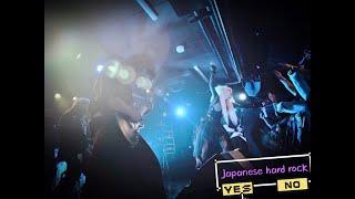 【Row-Za】JAPANESE HARD ROCK / METAL  初 LIVE映像 「Regret」「EGOIST」