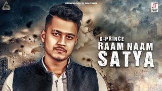Raam Naam Satya G Prince Free MP3 Song Download 320 Kbps