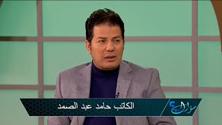 برنامج سؤال جريء حلقة 441 الأسلام والجنس HD 720p / مشاهدة اون لاين