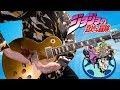 【JOJO Part5】処刑用BGM「il vento d'oro」Giorno Theme ギターで弾いてみた【moki Guitar Cover】:w32:h24