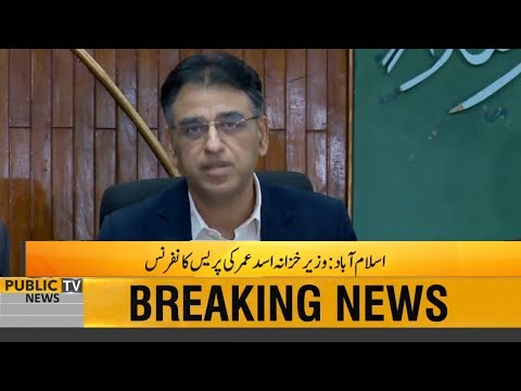 Asad Umar Complete Press Conference on Mini Budget today