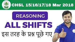 Video SSC CHSL Reasoning Analysis | 15/16/17/18th Mar 2018 | All SHIFTS I Day 07 download MP3, 3GP, MP4, WEBM, AVI, FLV Maret 2018