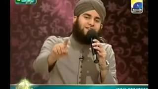 hasbi rabbi jallallah ahmed raza qadri pehchan ramzan