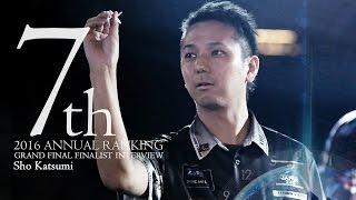 2016 ANNUAL RANKING 7th Sho Katsumi. http://darts-theworld.com/jp/gf/