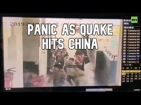RT: Panic in schools & offices as quake hits Mianyang City, China