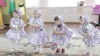 Танец неваляшек.1 младшая группа.
