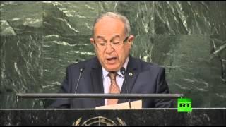كلمة وزير الخارجية الجزائري رمطان لعمامرة أمام الجمعية العامة في دورتها الـ70