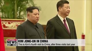 Real Footage, North Korea's Kim Jong Un makes surprise visit to China