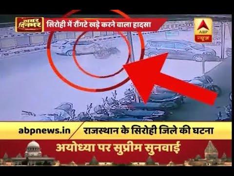 Rajasthan: CCTV captures biker's miraculous escape in an horrific accident