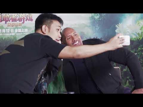 (The Rock) Beijing 🇨🇳 Our big Jumanji CHINA premiere.