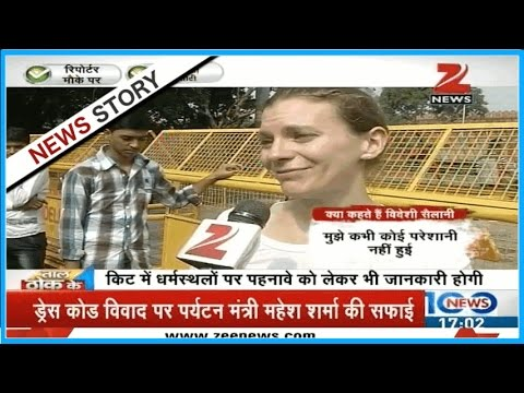 Panel discussion on Mahesh Sharma's controversial safety guidelines for tourist women
