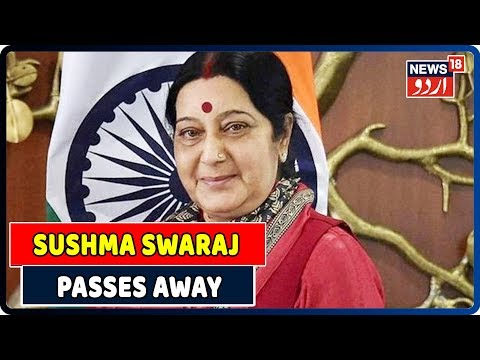 Sushma Swaraj, Former Foreign Minister and BJP Stalwart, Passes Away at 67