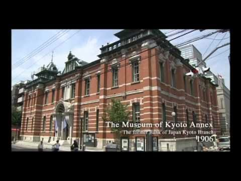 SAKIGAKE (pioneers) ~ modern architecture in Kyoto ~
