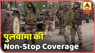 All You Need To Know About Pulwama Encounter | ABP News
