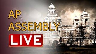 AP Assembly Budget Session Live - 27-03-2017 - TV9