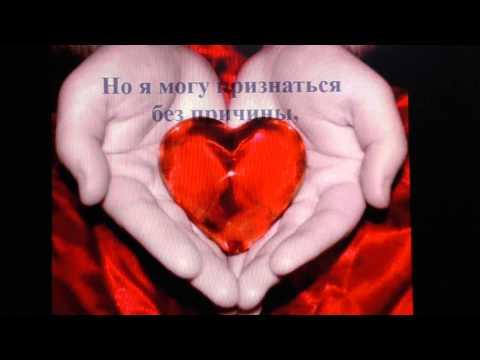 Поздравление с Днем Святого Валентина для любимой и для любимого (Универсальное поздравление) - Ржачные видео приколы