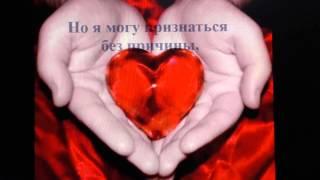 Поздравление с Днем Святого Валентина для любимой и для любимого (Универсальное поздравление)