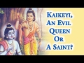 watch he video of Ramayana - Kaikeyi an Evil Queen or A Saint? Lord Rama's Exile By Swami Mukundananda
