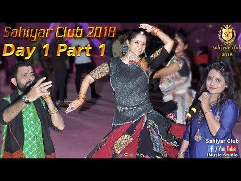 Live Dandiya 2018 | Sahiyar Club | Day 1 Part 1 | Tali Raas | Rahul Mehta | Charmi Rathod