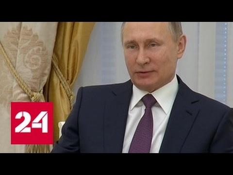 Путин обсудил сотрудничество с главой австрийской OMV