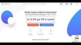 Видеообзор ETHERSMART.IO — проект на Смарт — Контракте