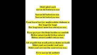 ramkrishna das sings mirzapuri kajri-dhun of raag luum-gheri gheri aayii saavan kii badariyaa  naa