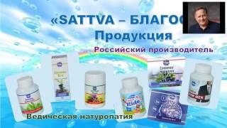 Видовое питание и продукты для нормализации обмена веществ
