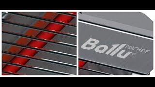 Обзор ИК обогреватель Ballu BIH-T-2.0
