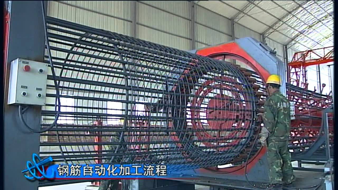 Pile Cage Welding Machine Youtube