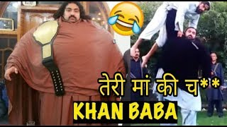   Roast of Pakistani Khan baba   Gouravpal ????????