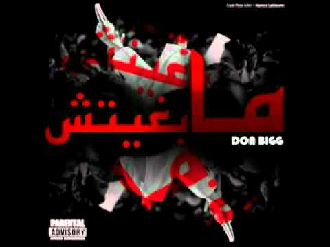 BIGG MABGHITCH MP3 GRATUIT
