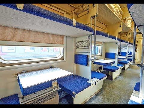 ЗОЛОТОЙ ПЛАЦКАРТ. Билеты на поезда подорожали на 60 - 100 %. Подорожание ж/д билетов в 2019 г.