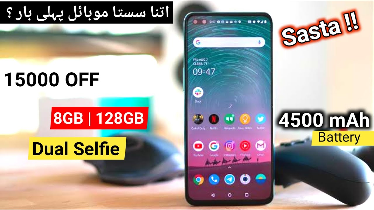 Download 25000 main Best Smartphone After BiG Rs15000 Discount ⚡