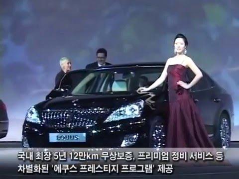 Hyundai Equus 2009 debut Promo korea