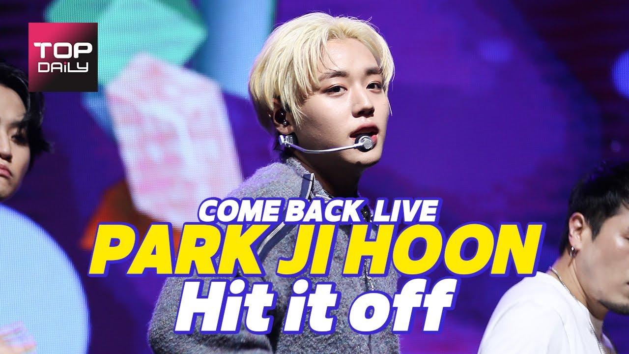 박지훈 'Hit it off' (PARK JI HOON) 'MESSAGE' 발매 미디어 쇼케이스 201104 - 톱데일리(Topdaily)
