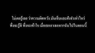 Zeal - ไม่รู้ว่าทำไม By.MostBiker Ch.