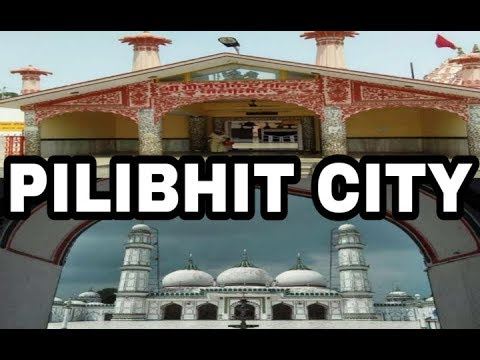 Pilibhit city | Pilibhit Uttar Pradesh India | Never seen before