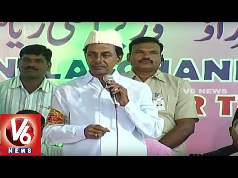 CM KCR Hosts Iftar Party To Muslims In Nizam College Grounds, Hyderabad | V6 News