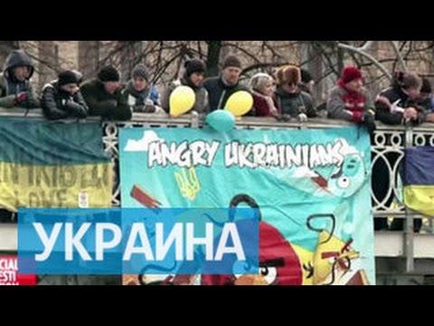 Видео, Факты, которые обнажают правду неприглядное закулисье Майдана