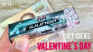 ไอเดียทำของขวัญวันวาเลนไทน์ เซอร์ไพรส์แฟนแบบเนียนที่สุด | DIY Valentine's Day Gift Ideas