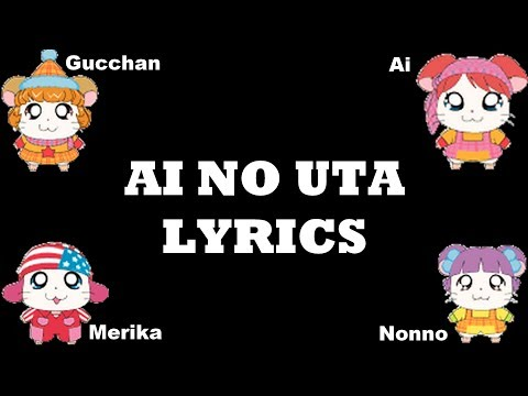 Hamtaro - Minihamuzu Ai no Uta (Song + Lyrics)