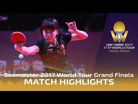 2017 World Tour Grand Finals Highlights: Zhu Yuling vs Chen Xingtong (1/2)