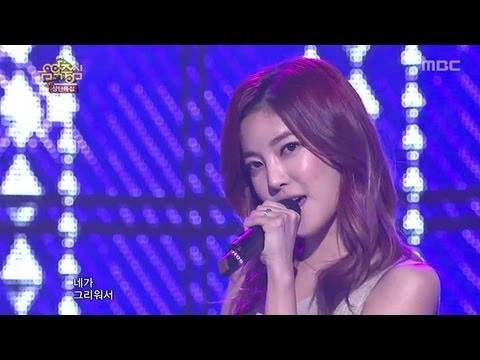 NS Yoon G(feat. Dalmatian SIMON) - If you love me, NS윤지(feat. 달마시안 사이먼) - If you