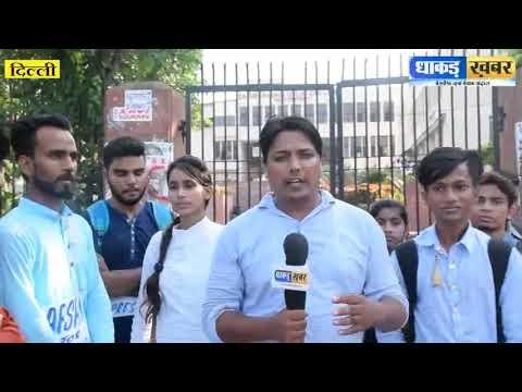 Zakir Husain Delhi College Evening Delhi University