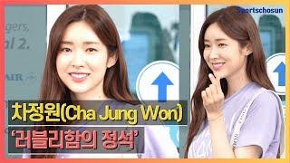 차정원(Cha Jung Won),