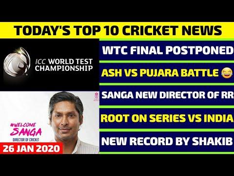 Today's Top 10 Cricket News | WTC Final Postponed, Ashwin Challenges Pujara | Cricket Mantri