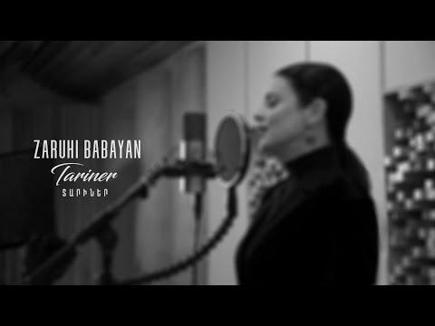 Zaruhi Babayan - Tariner (2020)