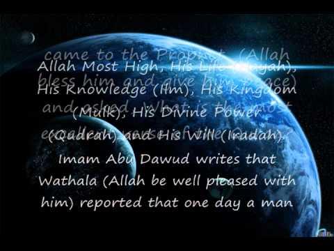 "ayat-al-kursi,-the-""verse-of-the-throne""-part-5-of-5"