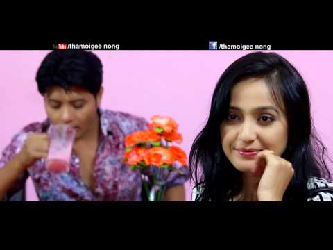 Thamoigee Nong - Official Release