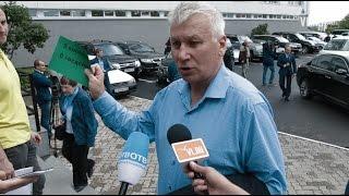 VL.ru - житель Владивостока роздавав грінкарти ''п'ятій колоні''